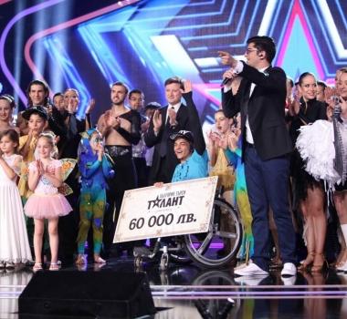 България търси талант 2015