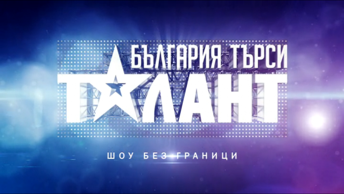Latin Force at the Final of Bulgaria's Got Talent 2015